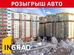 ЖК «Авентин». Квартиры от 1,8 млн рублей 1,2 км от ж/д ст. Сходня.